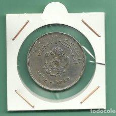 Monedas antiguas de África: LIBYA. 100 MILLIEMES 1965. Lote 173849044