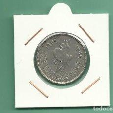 Monedas antiguas de África: LIBYA. 100 MILLIEMES 1979. Lote 173849533