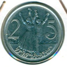 Monedas antiguas de África: ETIOPÍA 25 SANTEEM EE 2000 - 2008 ( EBC- ) KM # 46.3 - MAGNÉTICA. Lote 187232830