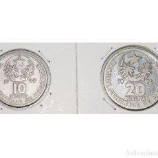 Monedas antiguas de África: MAURITANIA, 2 MONEDAS: 10 DUGUIYA 1999 - 20 DUGUIYA 1974. Lote 174032168