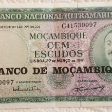 Monedas antiguas de África: BILLETE MOZAMBIQUE 1981. Lote 174093460