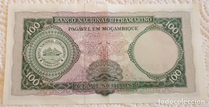 Monedas antiguas de África: Billete Mozambique 1981 - Foto 2 - 174093460