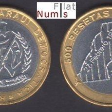 Monedas antiguas de África: REPUBLICA ARABA SAHARAUI - 500 PESETAS - 2004 - NO CIRCULADA. Lote 174137257