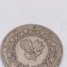 Monedas antiguas de África: MONEDA DE PLATA. Lote 174295903