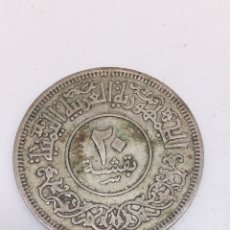 Monedas antiguas de África: MONEDA DE PLATA. Lote 174376234