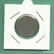 Monedas antiguas de África: MARRUECOS: 50 CENTIMES ND (1921). YUSUF. Lote 175025937