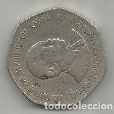 Monedas antiguas de África: MONEDA DE KENIA 5 SCHILLING 1985 2. Lote 175832759