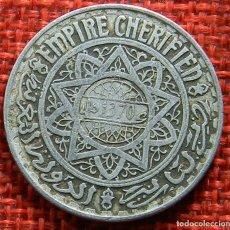 Monedas antiguas de África: MARRUECOS - MOROCCO - 5 FRANCS - 1951 - EMPIRE CHERIFIEN. Lote 175849069