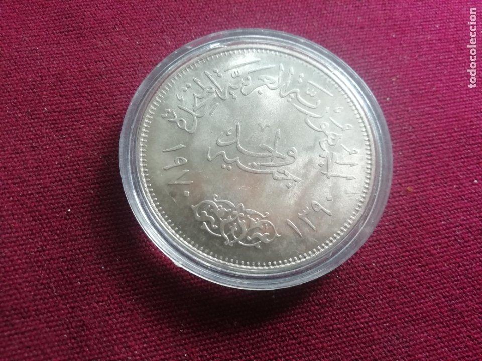 Monedas antiguas de África: Egipto. Nasser. Pound de plata. 25 gramos - Foto 2 - 176266343