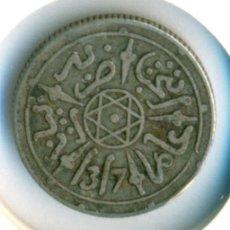 Monedas antiguas de África: MARRUECOS 1/2 DIRHAM AH 1317 - 1900 ( MBC ) Y # 9.2 - ABD AL-AZIZ - PARÍS - PLATA. Lote 176396338