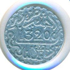 Monedas antiguas de África: MARRUECOS 1 DIRHAM AH 1320 - 1900 ( MBC ) Y # 19 - ABD AL-AZIZ - LN - PLATA. Lote 176396347