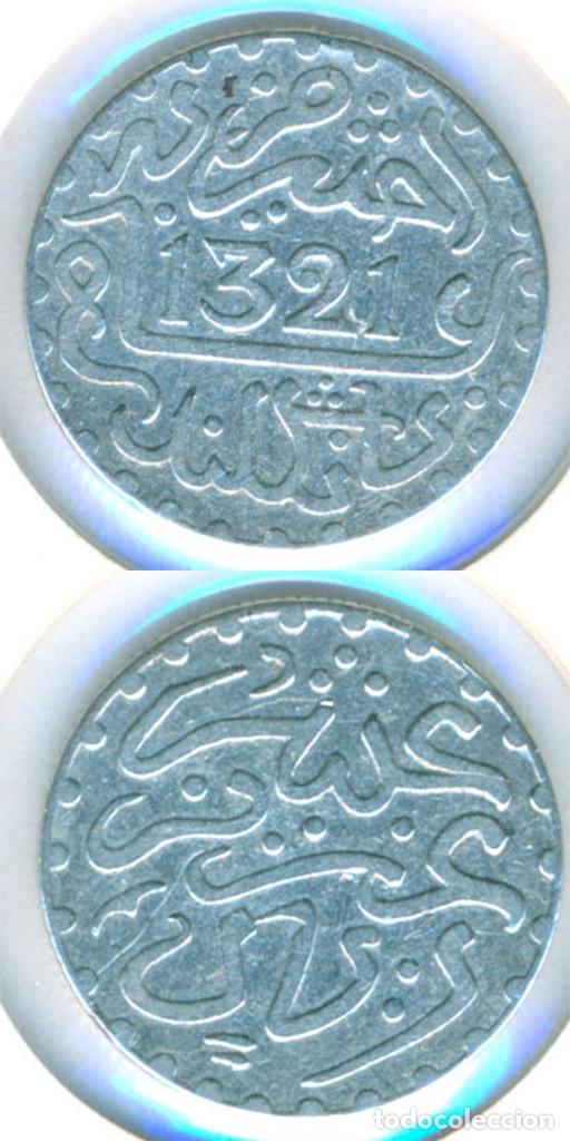 MARRUECOS 1 DIRHAM AH 1321 - 1900 ( MBC ) Y # 19 - ABD AL-AZIZ - LN - PLATA (Numismática - Extranjeras - África)