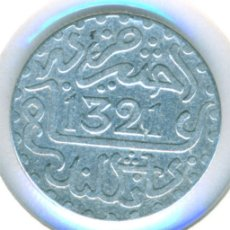 Monedas antiguas de África: MARRUECOS 1 DIRHAM AH 1321 - 1900 ( MBC ) Y # 19 - ABD AL-AZIZ - LN - PLATA. Lote 176396350