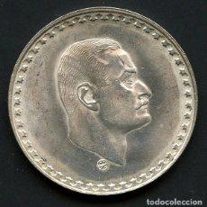 Monedas antiguas de África: EGIPTO, MONEDA DE PLATA, PRESIDENT NASSER, VALOR: POUND, 1970, SILVER COIN. Lote 176778190