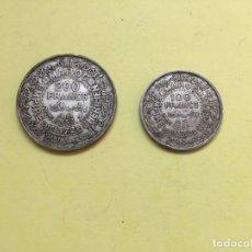 Monedas antiguas de África: 2 MONEDAS: 100 Y 200 FRANCOS (MARRUECOS, 1953) PLATA ¡COLECCIONISTA! . Lote 177275512