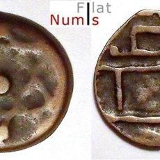 Monedas antiguas de África: MARRUECOS - 1 FALUS - 1254AH-1838AD - AND AL-RAHMAN - BRONCE. Lote 178086900