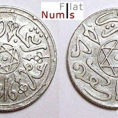 Monedas antiguas de África: MARRUECOS - DIRHAM - 1899 - ABD AL AZIZ - E.B.C. - PLATA - ESCASA. Lote 178344017