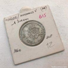 Monedas antiguas de África: 1 DIRHAM DE PLATA DE MOHAMED V DE 1960 (AH 1380). Lote 178638975