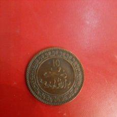 Monedas antiguas de África: 1320 MARRUECOS 10 MAZUMA BR.BIMINGHAN ABDUL.. AZIZ RARA. Lote 178883362