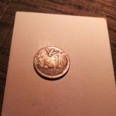 Monedas antiguas de África: 10 SANTIMAT 2014 MARRUECOS. Lote 178912721