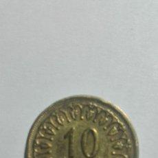 Monedas antiguas de África: E73- MONEDA DE DIEZ MILLIMES DEL AÑO 1960 DE TUNEZ. Lote 178981915