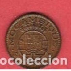 Monedas antiguas de África: MOZAMBIQUE : 1 ESCUDO 1973. EBC. EF. . Lote 179208333