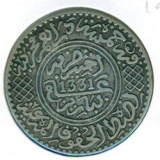 Monedas antiguas de África: MARRUECOS 5 DIRHAM AH 1331 - 1913 ( MBC ) Y # 32 - YUSUF - PLATA. Lote 181140205