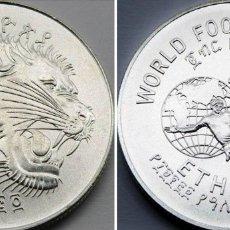 Monedas antiguas de África: ETHIOPIA DOS MONEDAS: 2 BIRR 1974 Y 50 CENTS 1969. SIN CIRCULAR. Lote 182701481