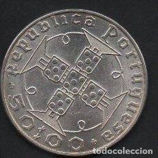 Monedas antiguas de África: SANTO TOMÉ Y PRÍNCIPE, 50 ESCUDOS PLATA 1970, CONMEMORATIVA, 18GR., 34MM, MBC. Lote 183657575