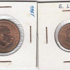 Monedas antiguas de África: DOS MONEDAS SIERRA LEONA 1964 ONE - HALF CENT (EN COBRE). S/C DE PAQUETE . Lote 183825937