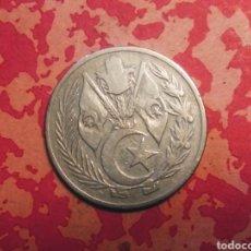 Monedas antiguas de África: MONEDA EXTRANJERA 1964. Lote 183847880