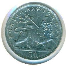 Monedas antiguas de África: ETIOPÍA 50 MATONAS EE 1923 - 1931 ( MBC+ ) KM # 31 - HAILÉ SELASSIÉ I. Lote 184968232