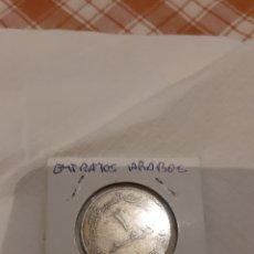 Monedas antiguas de África: EMIRATOS ARABES, ANTIGUA. LA DE LA FOTO. Lote 186451992