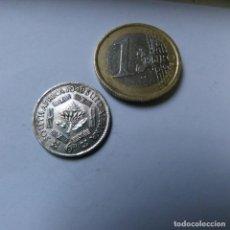 Monedas antiguas de África: MONEDA DE PLATA DE 6 PENIQUES DE SUDÁFRICA AÑO 1942 MBC. Lote 187421002