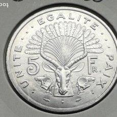 Monedas antiguas de África: DJIBOUTI 5 FRANCOS 1991 (SIN CIRCULAR). Lote 187431761