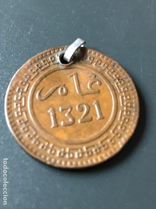 Monedas antiguas de África: Marruecos medalla moneda antigua 10 mazunas de Abd. Al-Aziz. año 1321 de la hégira - Foto 3 - 188482807