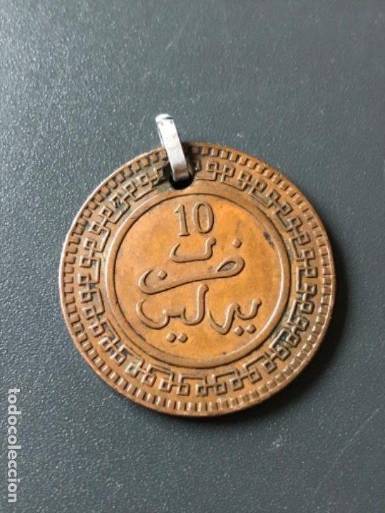 Monedas antiguas de África: Marruecos medalla moneda antigua 10 mazunas de Abd. Al-Aziz. año 1321 de la hégira - Foto 4 - 188482807