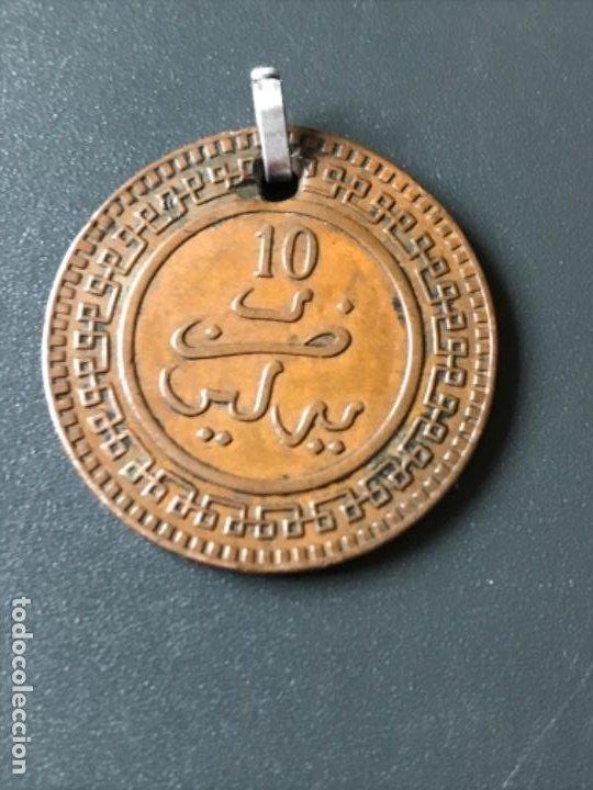 Monedas antiguas de África: Marruecos medalla moneda antigua 10 mazunas de Abd. Al-Aziz. año 1321 de la hégira - Foto 5 - 188482807