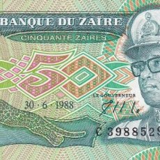 Monedas antiguas de África: BILLETE ZAIRE 50 ZAIRES S/C. Lote 244612635