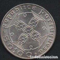 Monedas antiguas de África: SANTO TOMÉ Y PRÍNCIPE, 50 ESCUDOS 1970, PLATA 18 GR., 34 MM., CONMEMORATIVA, MBC . Lote 190208866