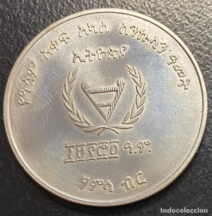 ETIOPÍA 50 BIRR AÑO 1974 (Numismática - Extranjeras - África)