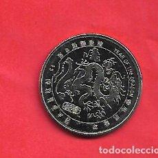 Monedas antiguas de África: LIBERIA 5$ 2000, AÑO DEL DRAGON, MILENIO. Lote 255361915