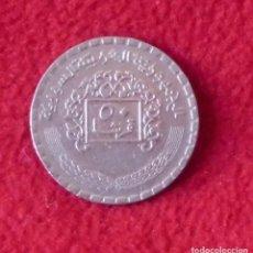 Monedas antiguas de África: 50 PIASTRAS SIRIA. Lote 192799072