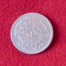 Monedas antiguas de África: 1 LIBRA SIRIA. Lote 192799143