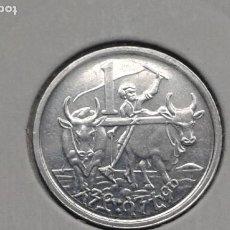 Monedas antiguas de África: ETIOPIA 1 SANTEEM 2004. Lote 193279633