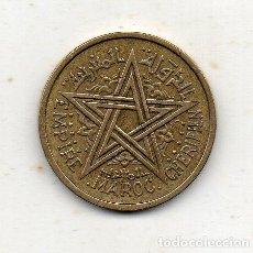 Monedas antiguas de África: MARRUECOS. 2 FRANCOS. AÑO 1945.. Lote 194061570