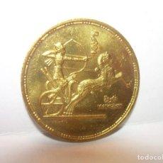 Monedas antiguas de África: EGIPTO..1 LIBRA DE ORO...PERFECTISIMO ESTADO DE CONSERVACION.. Lote 194145957
