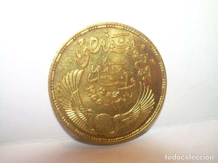 Monedas antiguas de África: EGIPTO..1 LIBRA DE ORO...PERFECTISIMO ESTADO DE CONSERVACION. - Foto 2 - 194145957
