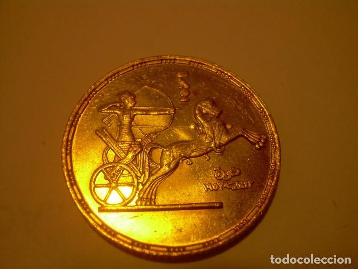 Monedas antiguas de África: EGIPTO..1 LIBRA DE ORO...PERFECTISIMO ESTADO DE CONSERVACION. - Foto 3 - 194145957