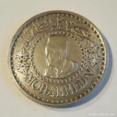 Monedas antiguas de África: 1956 MOHAMMED V 500 FRANCS / PLATA. Lote 194243972